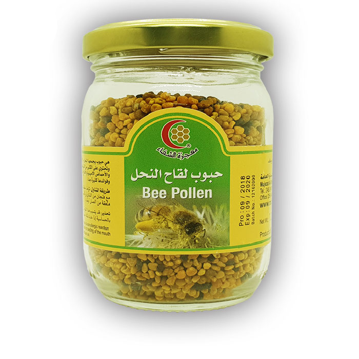 7boblqa7ala7led - حبوب اللقاح