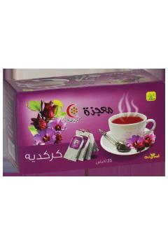 Hibiscus-Tea.png