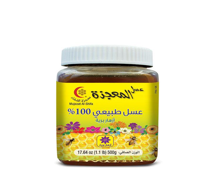 azhar - عسل الازهار البرية 250 جرام