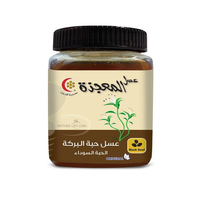 haba barka - عسل حبة البركة  (الحبة السوداء) 250 جرام