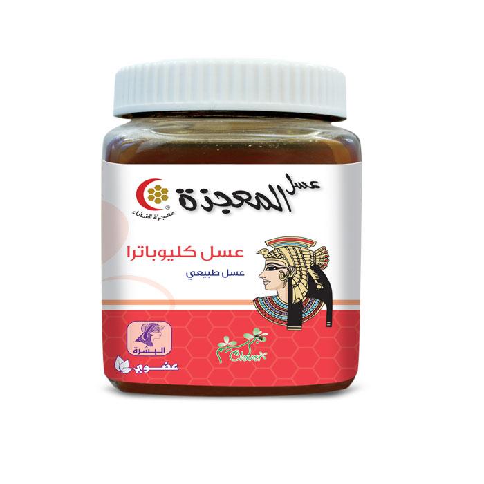 kleaobatra - عسل كليوباترا  (عسل زهور البرسيم)