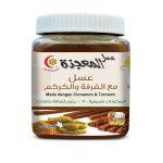 qerfa w qorqm 150x150 - عسل الغابة السوداء 500 جرام