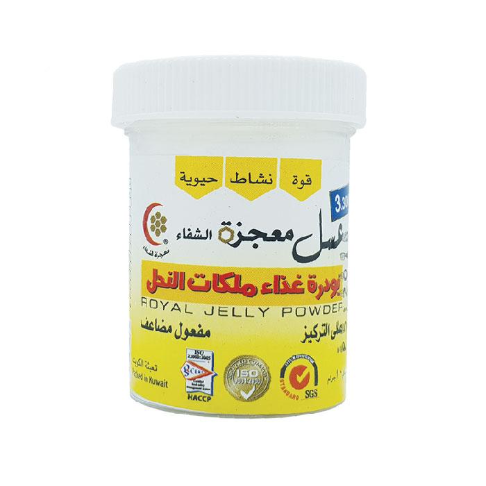 8eza2mlkatmt7oond - غذاء ملكات بودرة