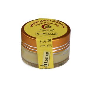 غذاء ملكات النحل الطبيعى طازج (مصري)