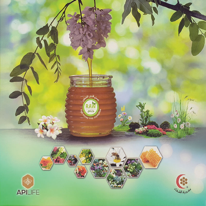 geftboxfull11 - مجموعة عسل الزهرة الواحدة (1)