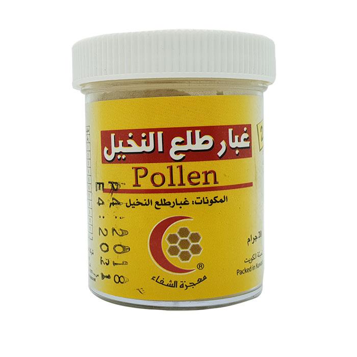 gobartal3alna5el - غبار طلع النخيل