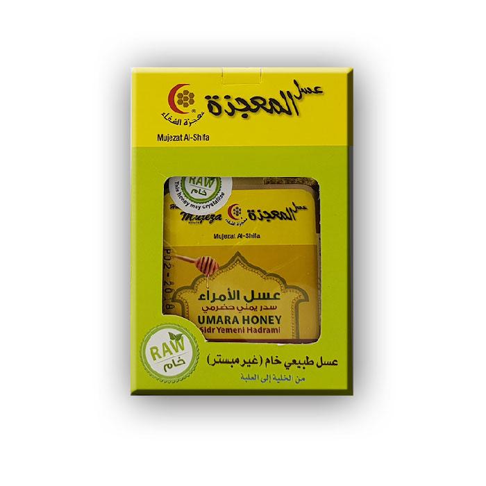 عسل السدر اليمني عسل الامراء