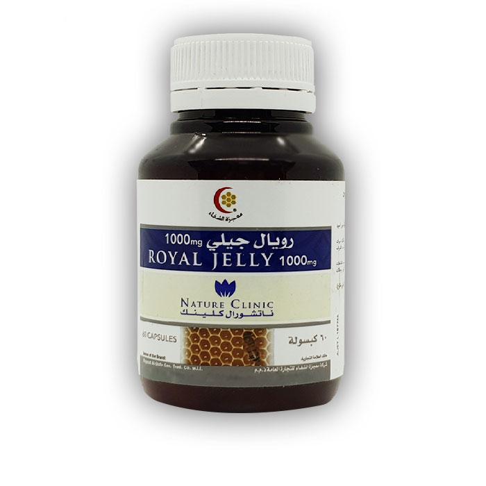 royaljellyfa - كبسولات رويال جيلي (غذاء الملكات)
