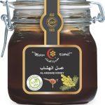 al-hashab1kg