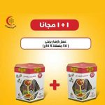 product_01615189520_thumb